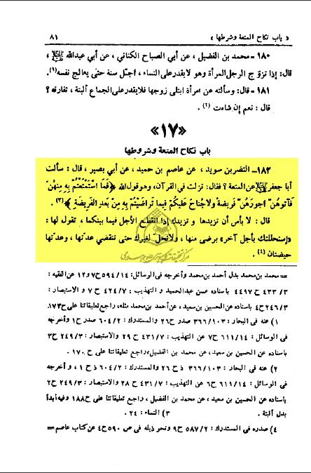 Dirayet tefsiri pdf download