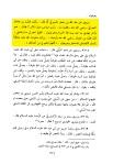 viladet mehdi-fakih1